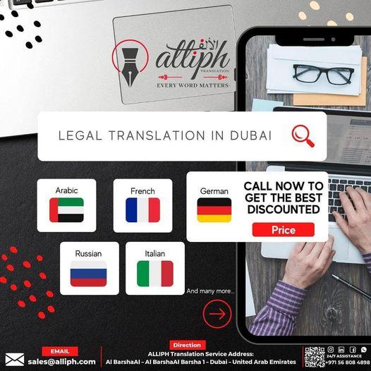 Alliph English to Arabic translation services in Dubai